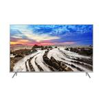 "Samsung UE82MU7002 SMART LED TV 82"" (207cm), 4K UHD"